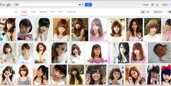 Rows of images of young women